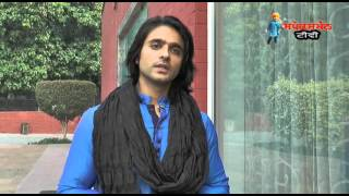 Actor Ashish Sharma Speaking On Our Upcoming New Show