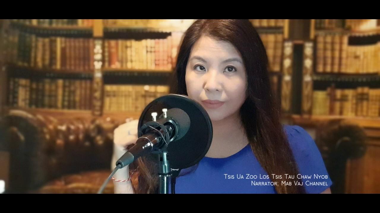 Tsis Ua Zoo los Tsis Tau chaw Nyob  07/10/2020