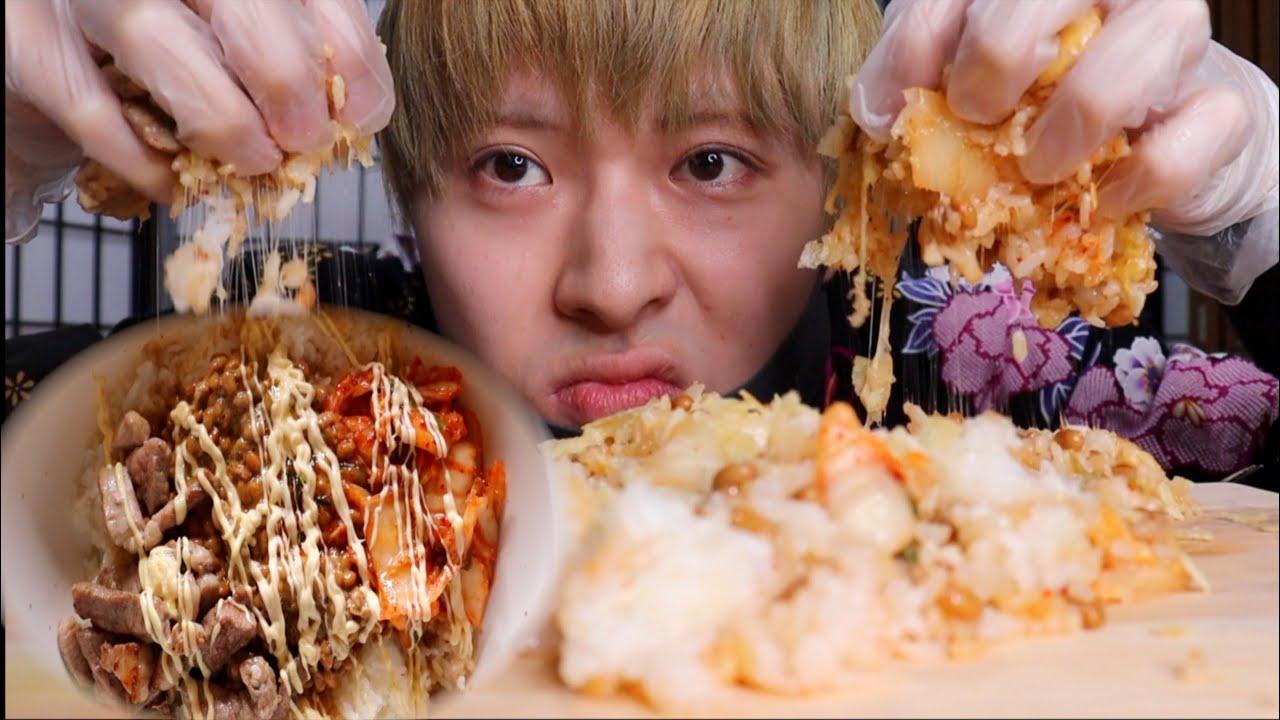 【デブエットナナオ】大量の納豆ご飯を鷲掴みで食べる男【洗面器】【モッパン】【ASMR】