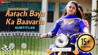 Aatach Baya Ka Baavarla with Subtitles - Sairat | Nagraj Manjule | Ajay Atul | Shreya Ghoshal