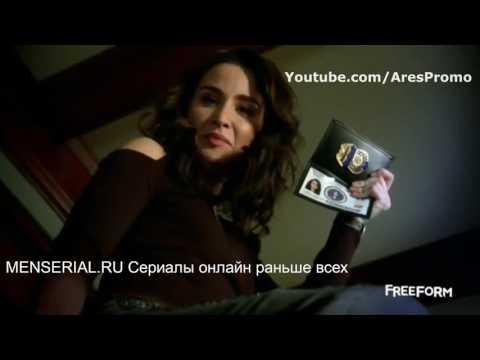 Сумеречные охотники 2 сезон 11 серия Промо