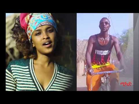 Netsanet Sultan ft. Sami Go - Abaya (lyrics) - አባያ - New Ethiopian Music 2018 thumbnail