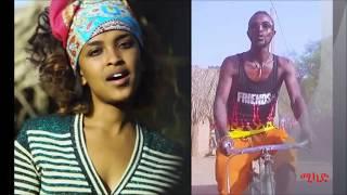 Download lagu Netsanet Sultan ft. Sami Go - Abaya (lyrics) - አባያ - New Ethiopian Music 2018
