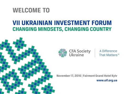 PANEL III,  VII SEVENTH UKRAINIAN INVESTMENT FORUM: