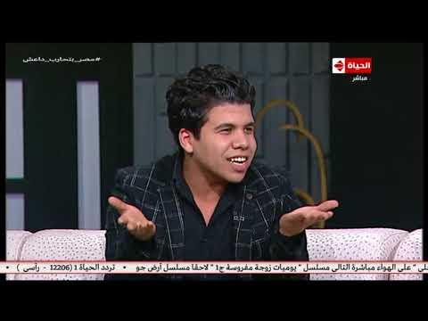 الحياة أحلي مع جيهان منصور | لقاء فني مع عمر كمال ومحمد سعيد 4-7-2018