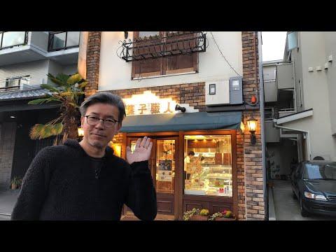 《まさかの展開編》嬉野Dとぶら〜り京都の旅!5夜