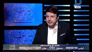 الموعظة الحسنة| سعيد عامر: لا يجوز الجمع بين الفرض والسنة
