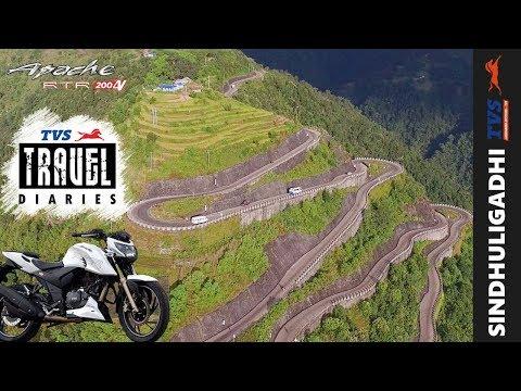    SINDHULI GADHI     TVS Travel Series#1