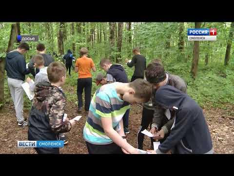 Смоленск готовится к международным соревнованиям по спортивному ориентированию