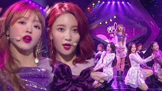 Adorable Oh My Girl 오마이걸 Remember Me 불꽃놀이 A인기가요 Inkigayo 20180923