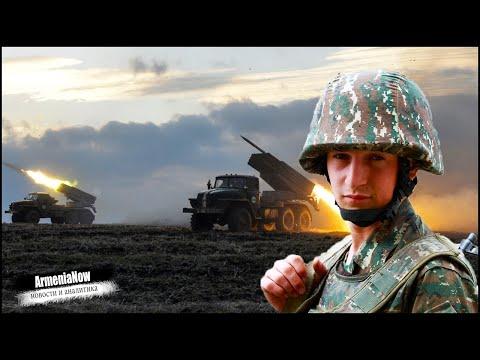 Баку потеряет все: Повестка властей Азербайджана – война