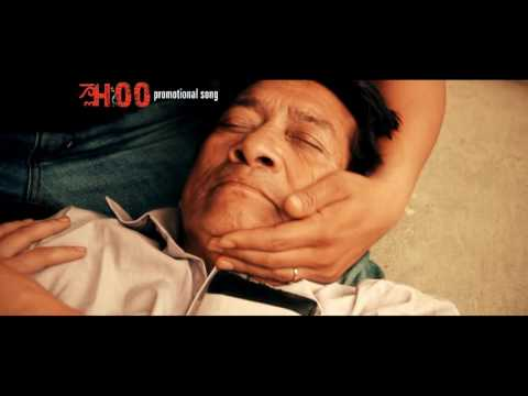 Ema Manipur OST - Official Hoo Movie OST Release