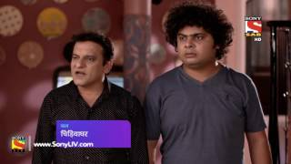 Chidiya Ghar - चिड़िया घर - Episode 1386 - Coming Up Next