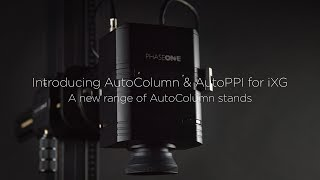 Cultural Heritage AutoColumn & AutoPPI | Phase One