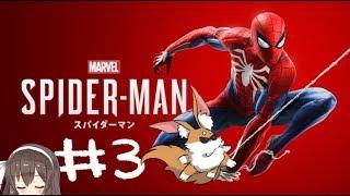 [LIVE] 【Marvel's Spider-Man】蜘蛛の糸で風紀を正すHEROになりました#3【アイドル部】