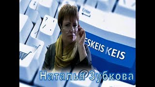 "Презентация  клуба ""BIZNESKEIS"""