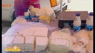 Молочные продукты на стихийных рынках приводят к пищевым отравлениям