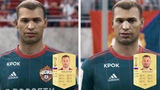 ФУТБОЛИСТЫ-БРАТЬЯ В FIFA 18