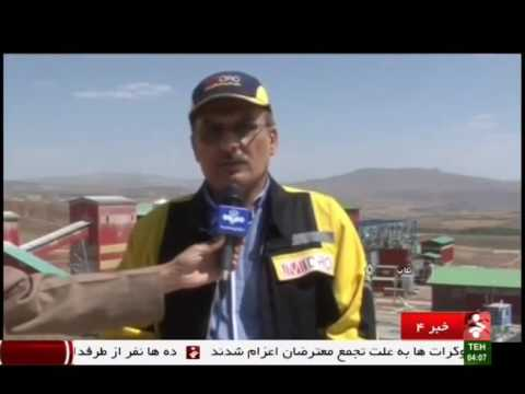 Iran Takab county, Zar-Shouran Gold mine معدن طلاي زرشوران شهرستان تكاب ايران