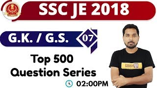 Class-07 || SSC JE 2018 || G.K./G.S. || By Nitin Sir || Top 500 Question Series