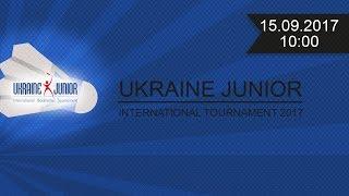 Международный турнир по бадминтону Ukraine Junior 2017 (15.09.2017)