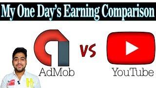 AdMob Earning vs YouTube Earning ||Hindi