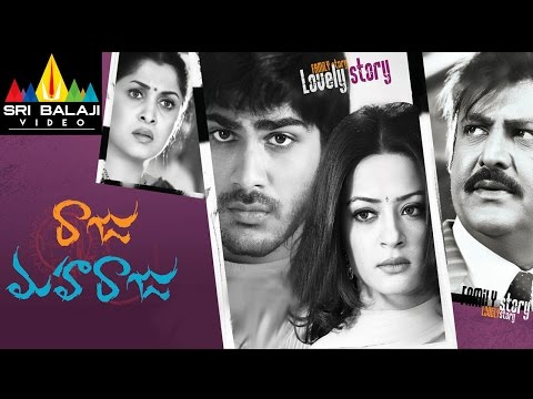 Raju Maharaju Telugu Full Movie | Mohan...