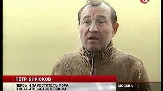 Петр Бирюков жидкая теплоизоляция(http://www.ithcom.ru/ Применяя сверхтонкую теплоизоляцию ТЕПЛОСИЛ для теплоизоляции зданий и сооружений не создает..., 2012-03-16T18:05:55.000Z)