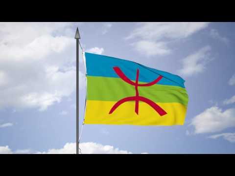 Amazigh Flag Blender