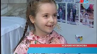 В Волгограде подвели итоги фотоконкурса «Классный первоклассник»
