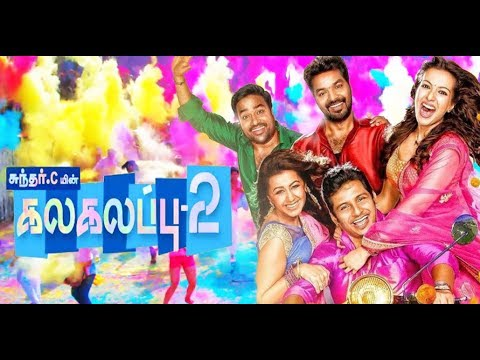 Kalakalappu 2 - Tamil Full Movie Review 2018