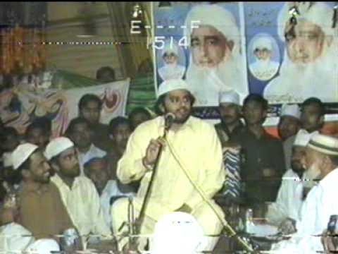shab-e-wajdan chura sharif peer syed ahmed sahab