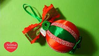 Как сделать Новогодний Шар из Лент Своими Руками / How to make a Christmas ball