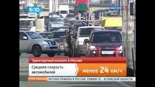 Интеллектуальные транспортные системы (Россия 1)
