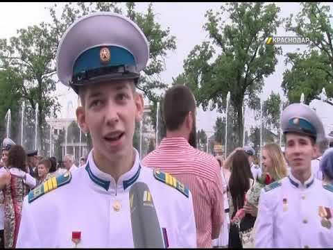 95 выпускников простились накануне с Краснодарским Президентским кадетским училищем