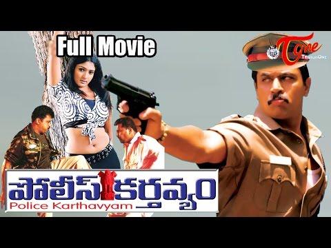 Police Karthavyam Telugu Full Movie | Arjun, Abbas, Kiran Rathode | #TeluguMovies