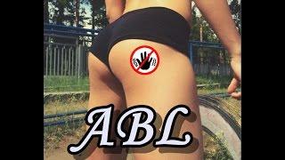 видео Что такое ABL | Фитнес. Стройная фигура и идеальная растяжка. | ВКонтакте
