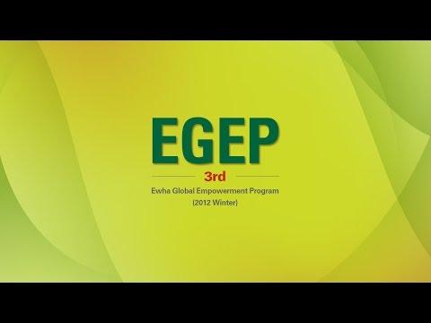 Ewha Global Empowerment Program (EGEP) 2012 Winter