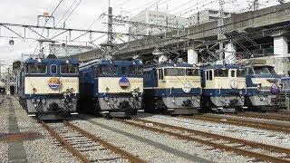 国鉄標準色の直流電気機関車が寝台特急のヘッドマークを付けて集まる 高崎鉄道ふれあいデー(JR東日本 高崎支社)2018年10月13日