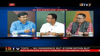 18th JULY 2020 DISCUSSION HOUR TOPIC:'NO DISSIDENCE BUT STORM WITHIN BJP '
