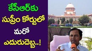 supreme court denies hereditary jobs in singareni   cm kcr   telangana news  taja30