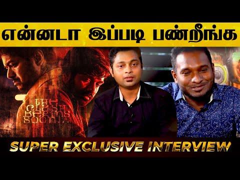 விஜய் சேதுபதி Top Of The List-ல இருக்காரு.., Interview With Mervin and Vivek | Pakkam Neeyum Illai
