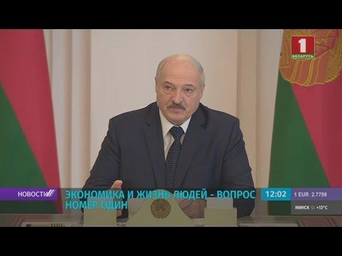 Лукашенко поручил создать серьёзный запас нефти