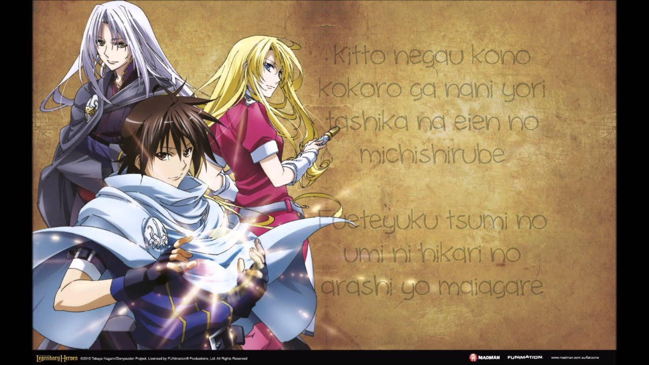 ceui-truth-of-my-destiny-densetsu-no-yuusha-no-densetsu-ending-1-english-romaji-lyrics-lucy-huang