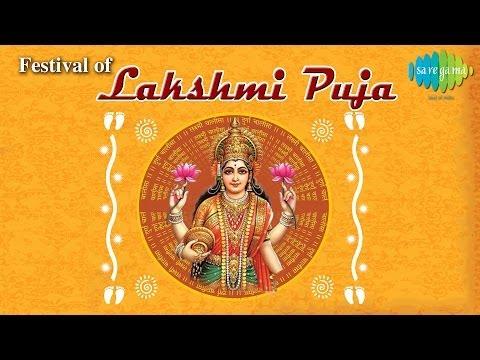 Festival of Lakshmi Puja   Eso Ma Lakshmi Baso Ghare   Lakshmi Puja Special Songs   Audio Jukebox