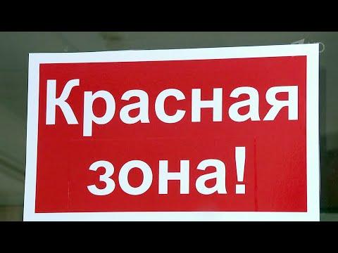 В России за сутки выявили 28 776 новых случаев коронавируса.