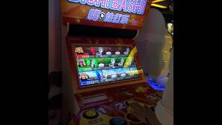 The Bishibashi 嗨.拍打乐