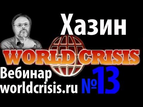 СТАТИСТИЧЕСКИЙ СБОРНИК ТЭК РОССИИ — 2016 ˜˚˛ ˙ ˆˇˇ˘˘ — 2 016