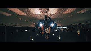 NOSFE - Aoleo, NOSFE (Official Video)