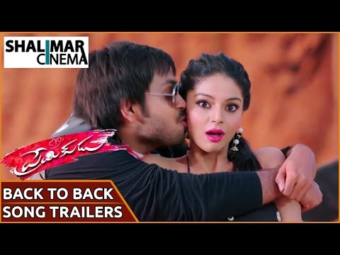 Premikudu Back To Back  Song Trailers  || Manas , Sanam Setty